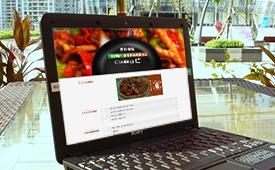 广州劲松职业高中烹饪专题千亿游戏网址恢复