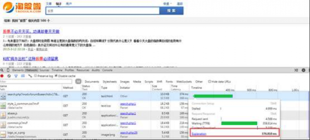 百度搜索何以成为好用的站内搜索引擎