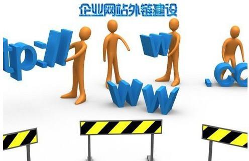 网易、搜狐先后关闭了社区论坛 现在论坛推广还有用吗